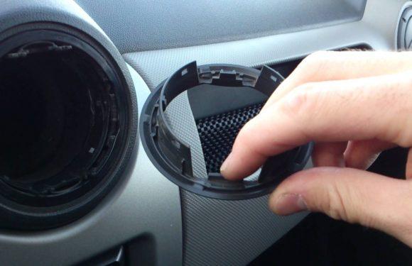 Как снять дефлектор воздуха: пошаговые инструкции