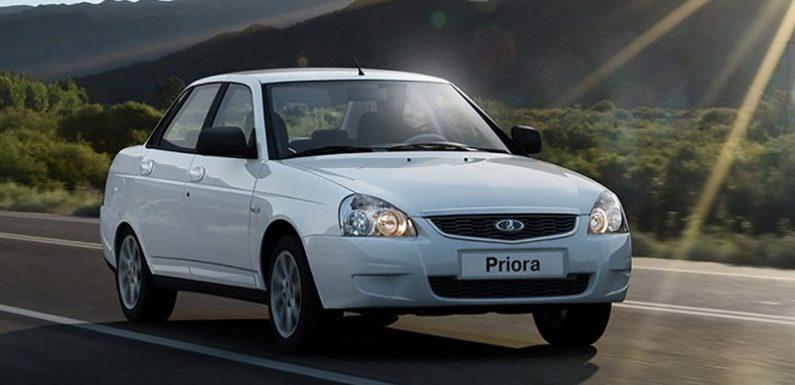 Lada Priora снимают с производства