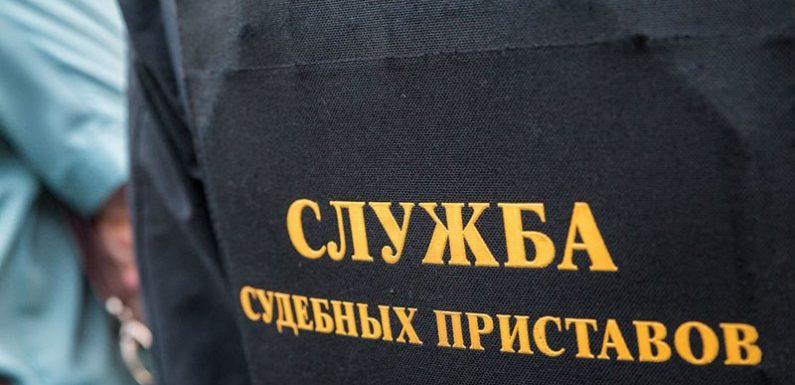 Приставы взыскали с пьяных водителей 1,5 млрд руб.