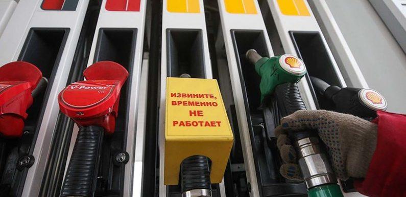 Правительство нашло способ остановить рост цен на бензин