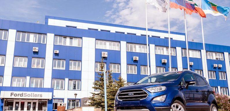 В России стартовало производство обновленного Ford EcoSport