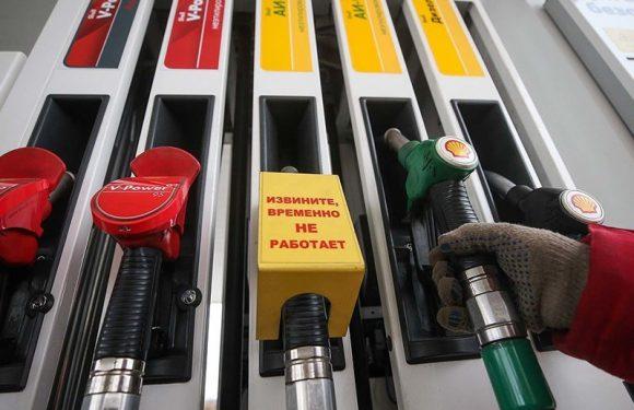 Росстандарт взялся за проблему недолива топлива