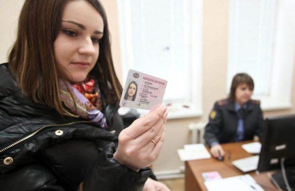 В России появятся новые водительские удостоверения