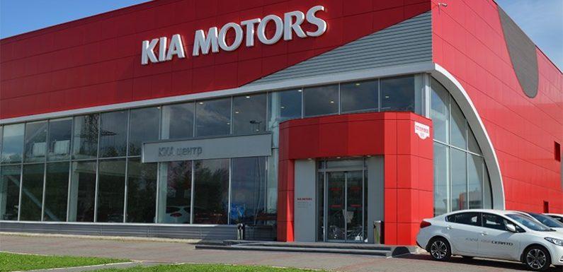 Хорошая новость для приверженцев KIA – продажи машин с пробегом растут