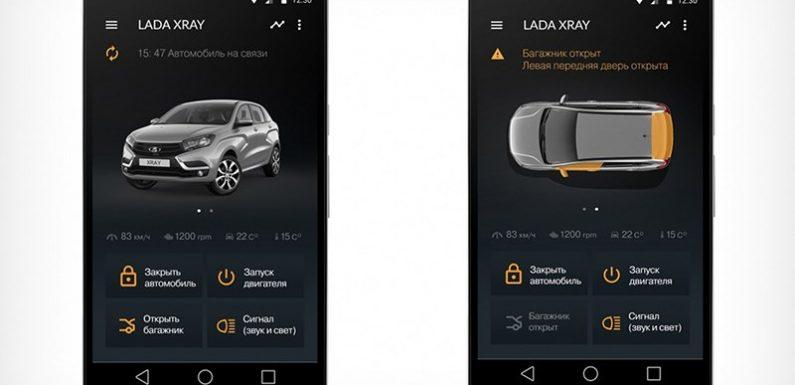 Автомобили LADA станут умнее