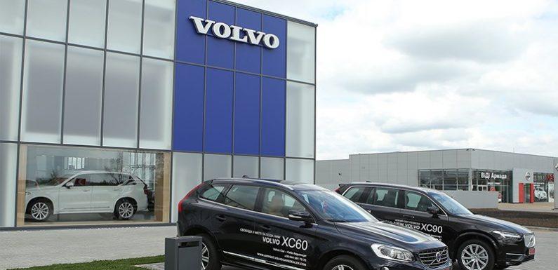 Volvo поднимает цены в России