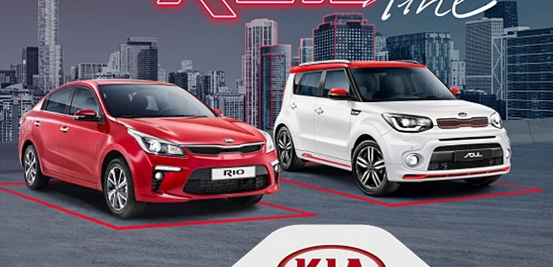Kia Rio и Kia Soul в «красной комплектации»