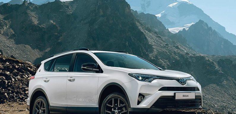 Тойота выпустила юбилейный RAV4